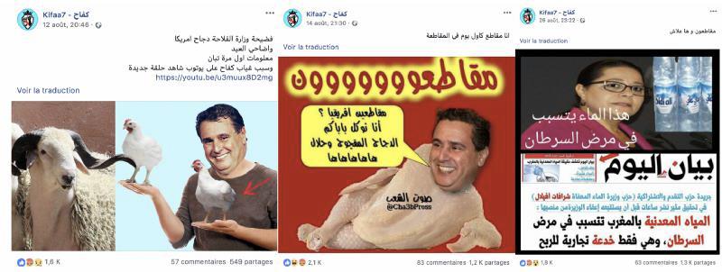 Exemples d'attaque ad hominem lors du boycott au Maroc en 2018