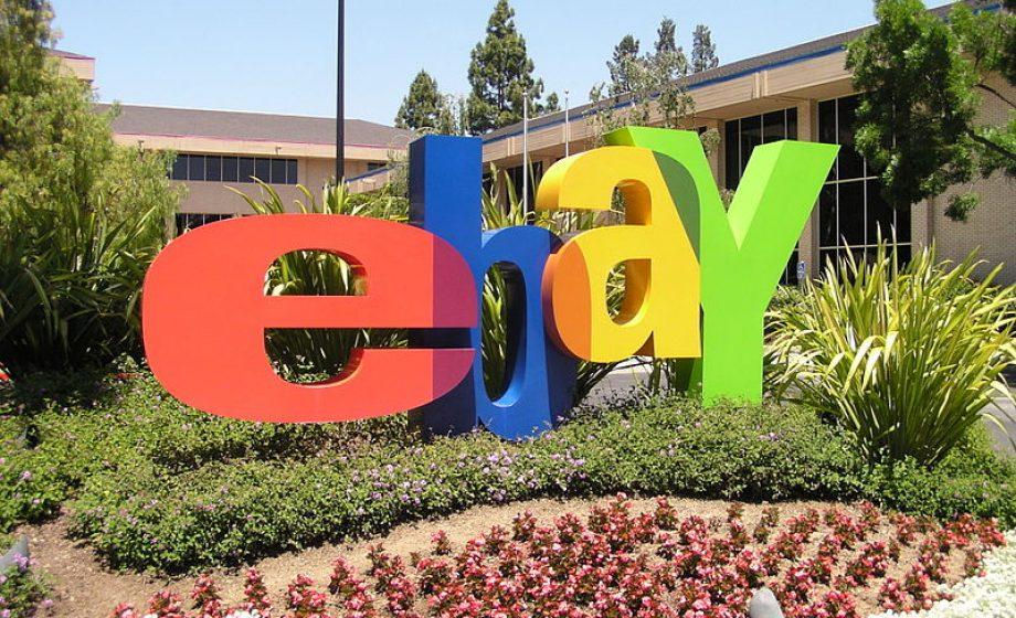 eBay se repense en construisant ses propres serveurs