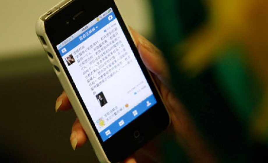 Publicis Groupe's latest acquisition of Chinese Social Media Agency Netalk reveals bigger plans