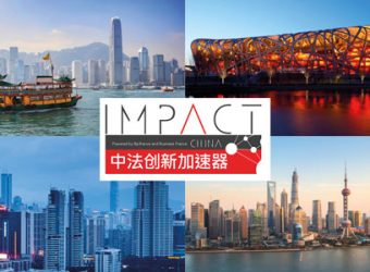 Impact China 2018 : 5 membres de la French Tech à la conquête de la Chine