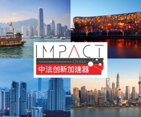 Impact China 2018: 5 membres de la French Tech à la conquête de la Chine