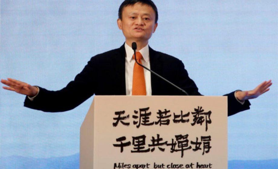 Jack Ma, le fondateur d'Alibaba passera la main à son DG en 2019