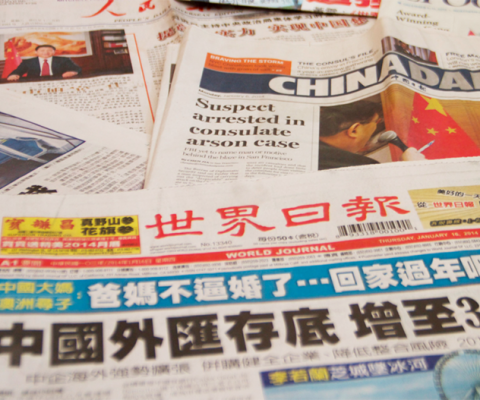 What entrepreneurs should know about PR in China