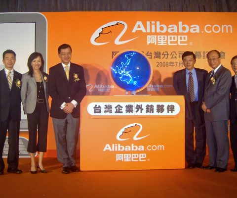 Chine : comment Alibaba étend son empire