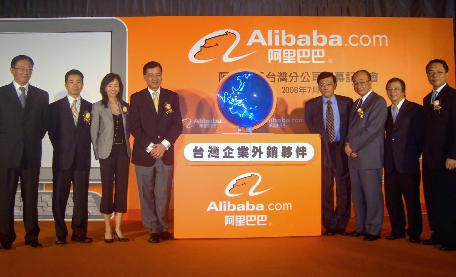 Chine: comment Alibaba étend son empire