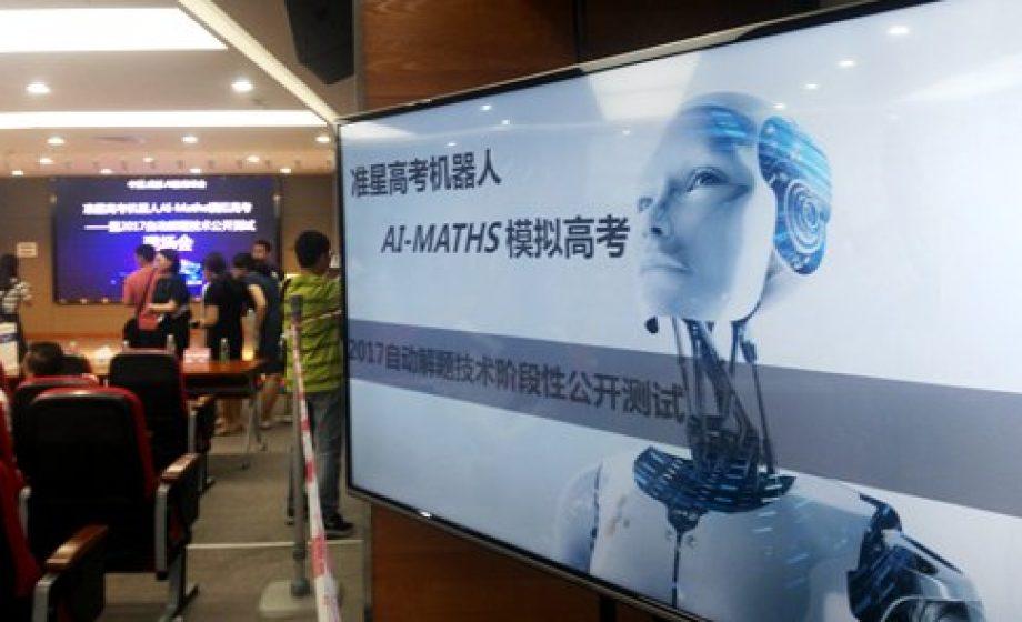 Chine: un plan d'action pour devenir numéro 1 mondial de l'IA