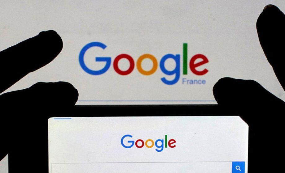 Google va effacer les données personnelles au bout de 18 mois