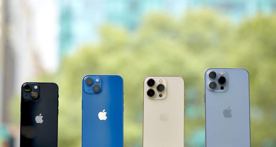 Avec l'iPhone 13, Apple ambitionne de conforter sa position sur le marché de la 5G