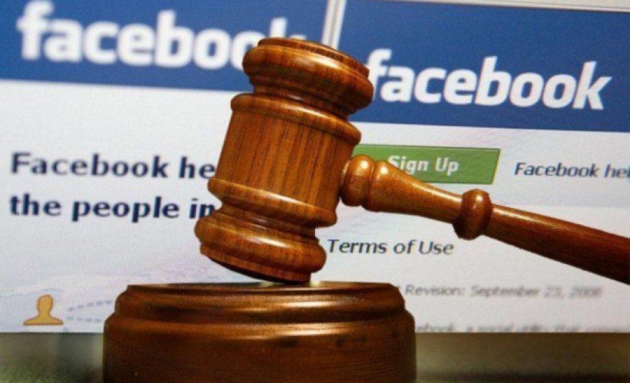 Justice: Facebook condamné en France pour ses clauses abusives