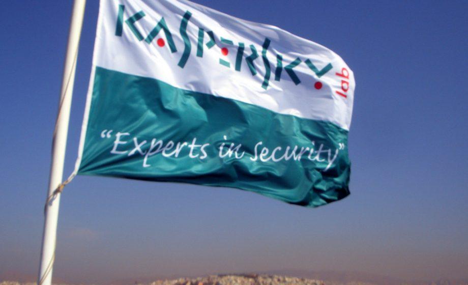 Kaspersky est-il vraiment complice du renseignement russe?