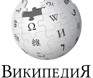 Le Kremlin veut imposer une alternative russe à Wikipedia