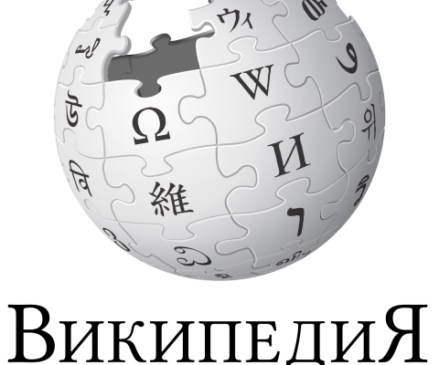Le Kremlin veut imposer une alternative russe à Wikipedia