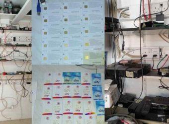 Piratage audiovisuel: Eurojust fait couper des milliers de serveurs IPTV