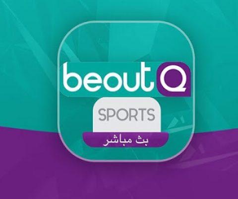 Alphabet soup scandal: BeIN, BeOut, UEFA, and the Saudi-Qatar blockade
