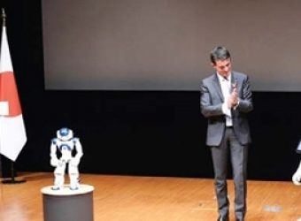 Beyond Robots, France and Japan Launch Year of Innovation