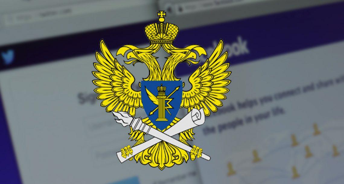 YouTube, Facebook et Twitter bientôt bannis par le parlement russe?